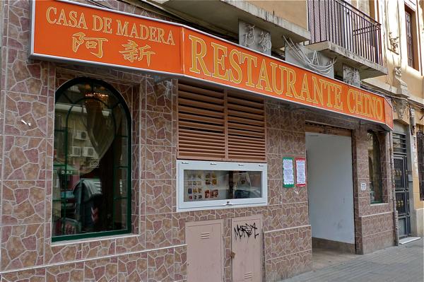 Restaurante casa de madera valencia ojo al plato for Restaurante madera